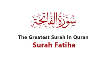 surah fatiha in english