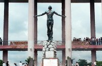 The UP Oblation at the etnrance of the Diliman campus. (File photo from Philippine Daily Inquirer)