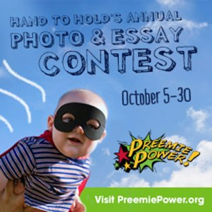H2H_2015-Preemie-Power-Contest_250x250