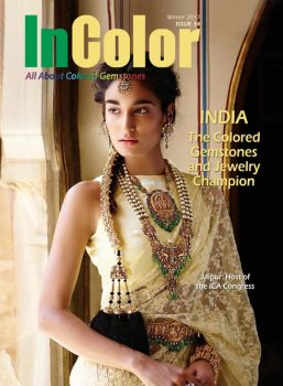 InColor Magazine Cover Images