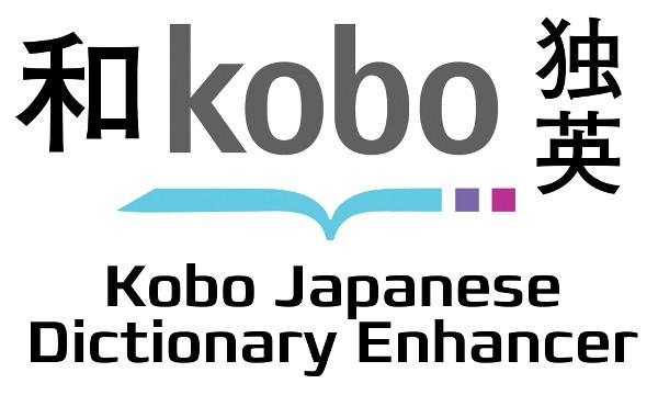 kobo-japanese-dictionary-enhancer