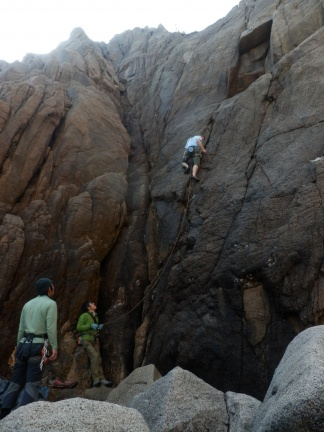 Leading the first - slightly wet - slab route