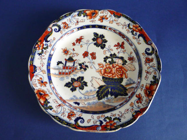 Charles Meigh Improved Stone China Amherst Japan Cheese