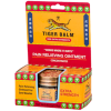 Tiger Balm Red Extra Strength 0.63 oz TIGB2