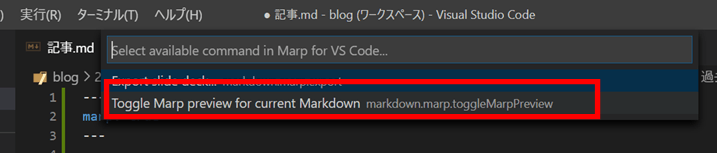 MarpforVSCode-preview2