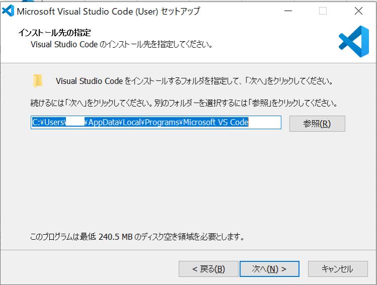 VSCode-Install2