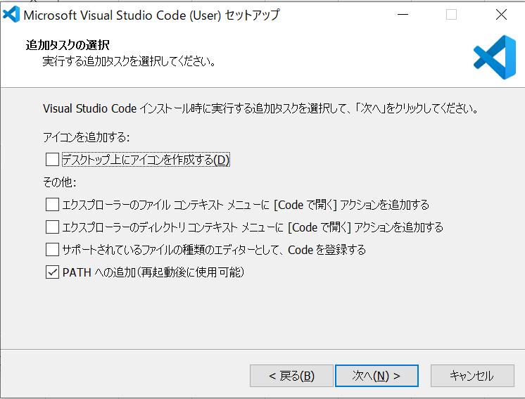 VSCode-Install4