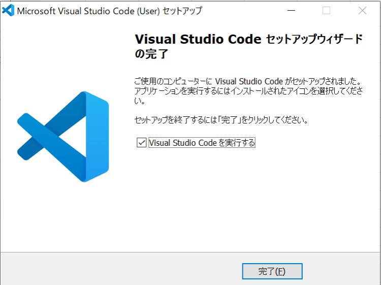 VSCode-Install7