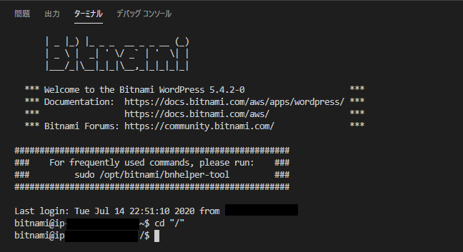 vscode-ssh-fs-menu-openssh-connect