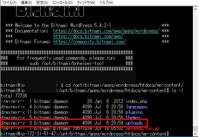 wordpress-new-server-permit-image