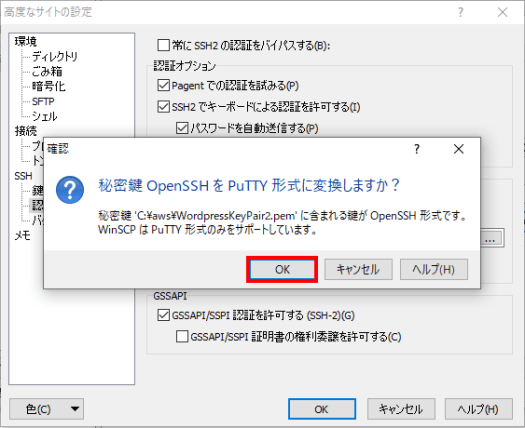 wordpress-winscp-changeok