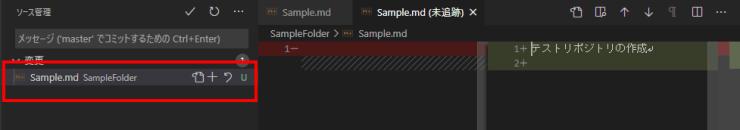 GitHubdesktop-createnewrepo-git-diff
