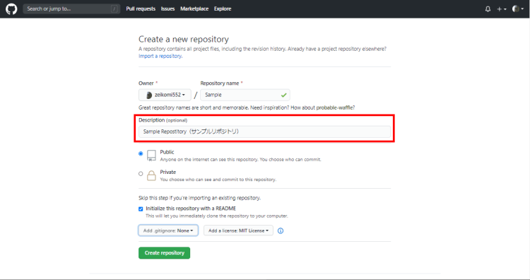 github-repository-create3
