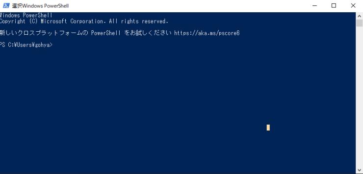 howto-vscode-build-01