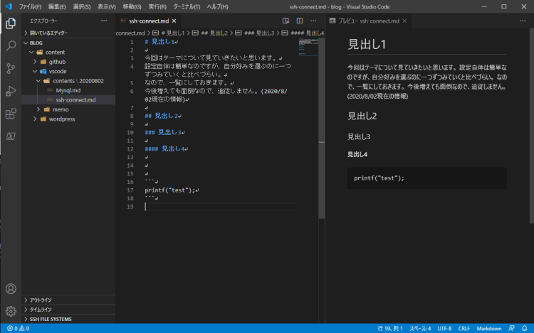 visualstudiocode-theme10