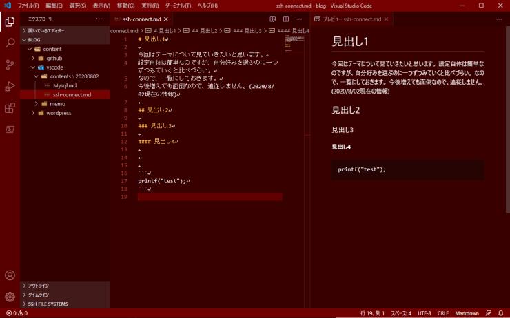 visualstudiocode-theme15