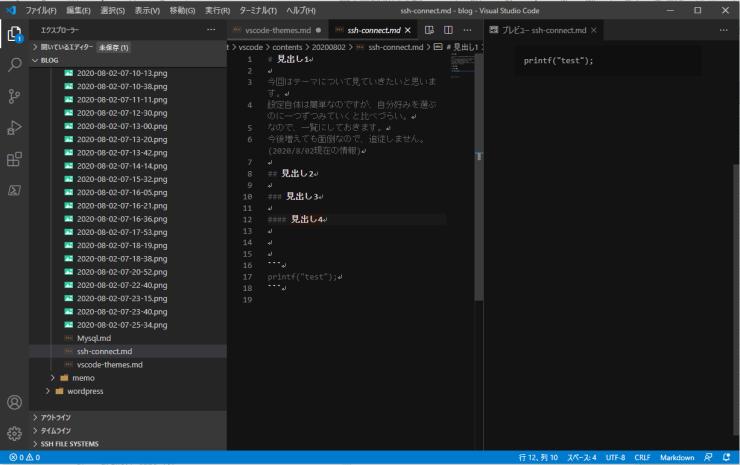 visualstudiocode-theme22