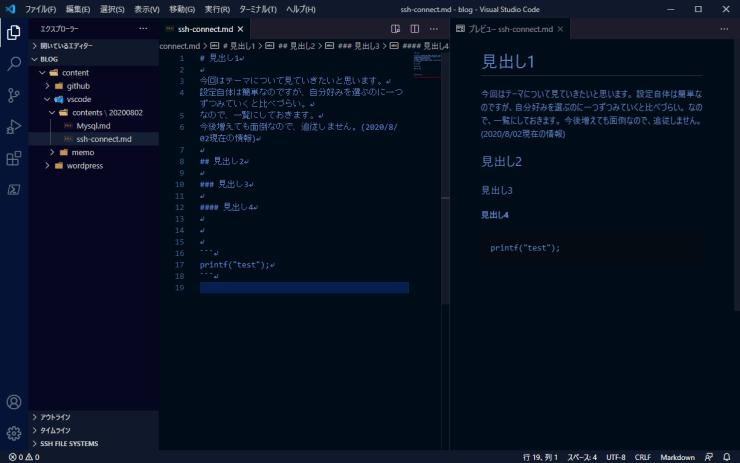 visualstudiocode-theme9