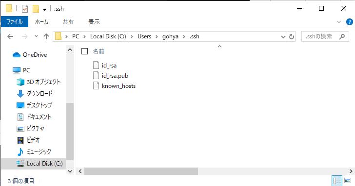 vscode-ssh-github15