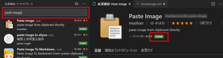 vsoode-pasteimage-01