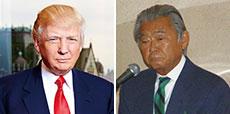 1711_Trump_mino_230.jpg