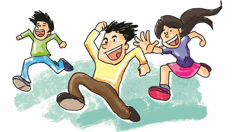 Ninos Jugando En El Parque En Caricaturas