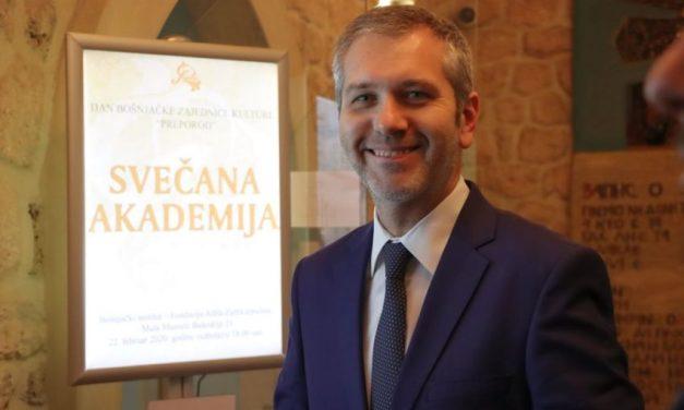 """Prof.dr. Sanjin Kodrić: BZK """"Preporod"""" dio je bogatstva Sarajeva već 117 godina, zato je priznanje i Odluka Grada Sarajeva historijska"""