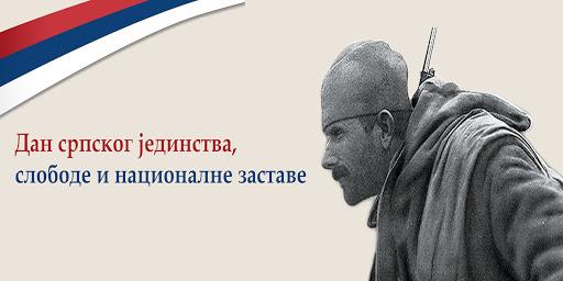 """Reakcija BZK """"Preporod"""" na odluku o obilježavanju """"Dana srpskog jedinstva, slobode i nacionalne zastave"""""""