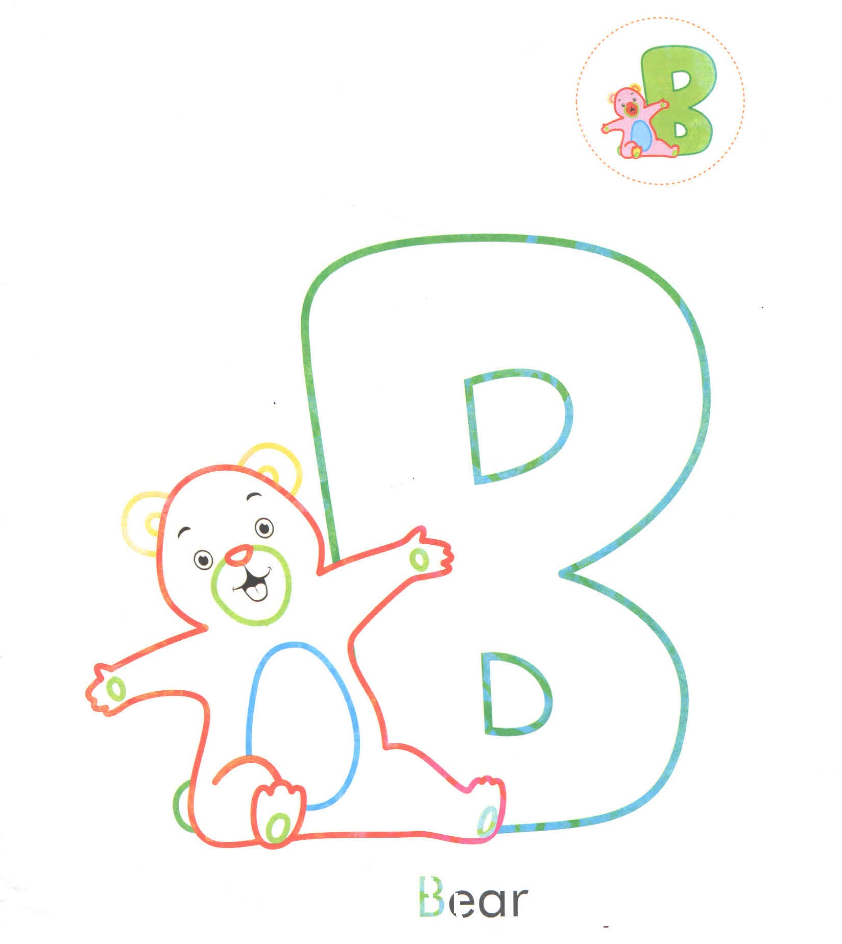 Alphabet Letter B Bear Coloring Page For Preschool