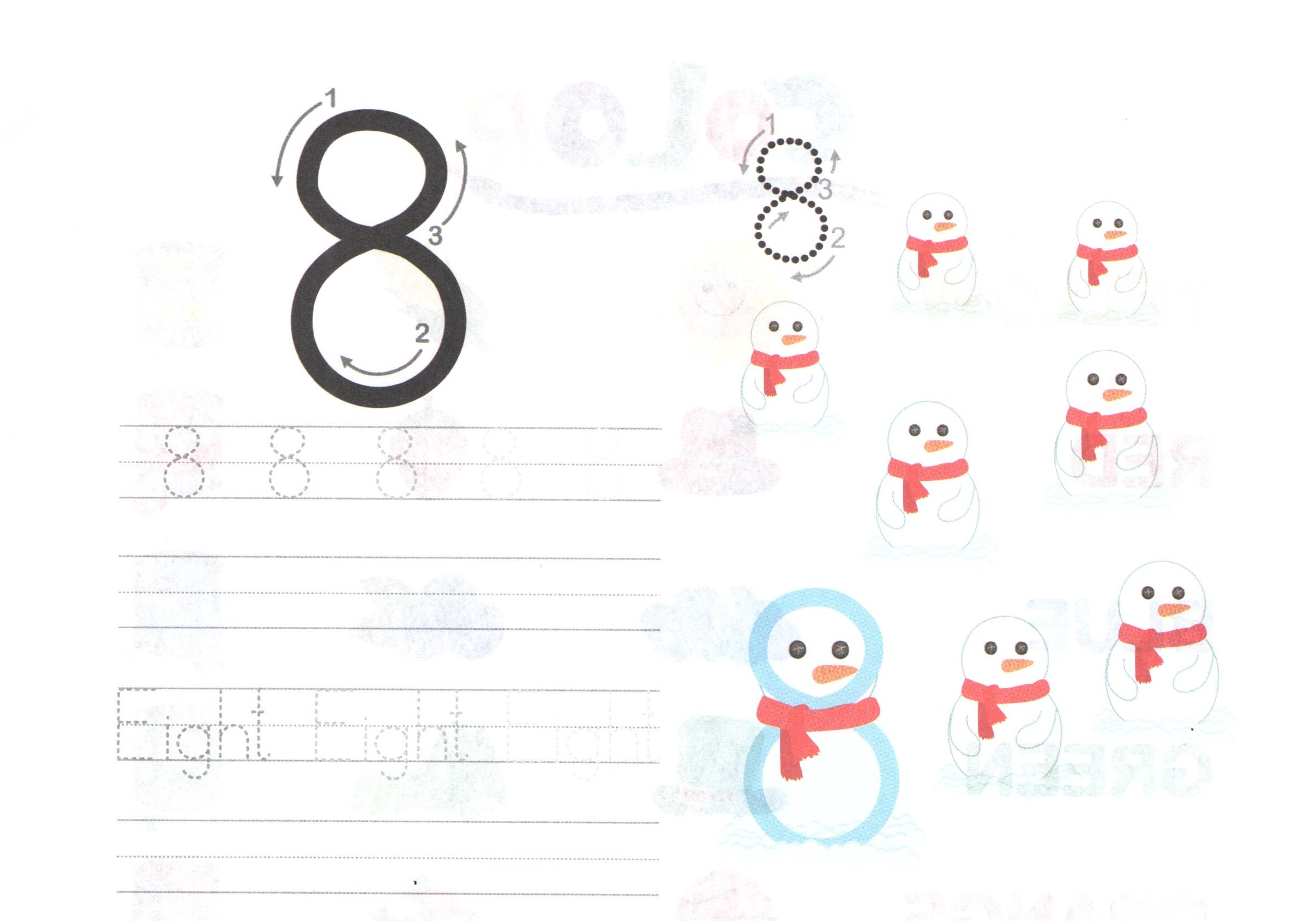 Eight 8 Worksheet For Learning Numbers