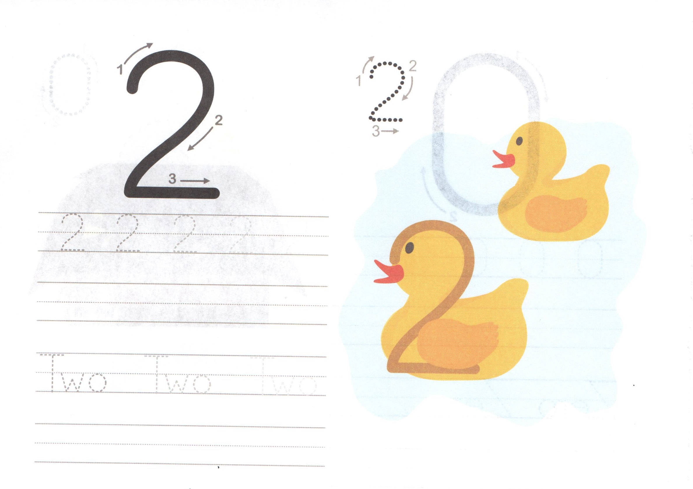 Two 2 Worksheet For Learning Numbers