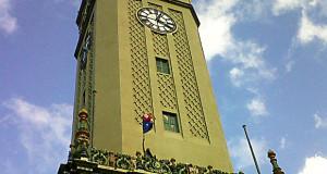 Torre de la UPR. (Foto/Suministrada)