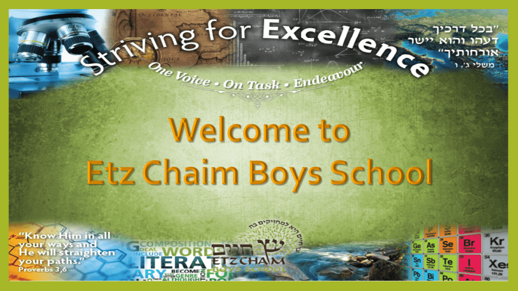 Digital signage for schools - Etz Chaim
