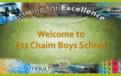 Digital Signage for Schools – Etz Chaim