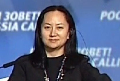 Meng Wanzhou PowerPoint: The Smoking Gun?