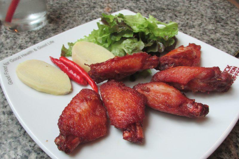 Fermented Chicken Wings