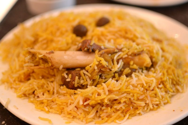 Special Mutton Biryani Royal