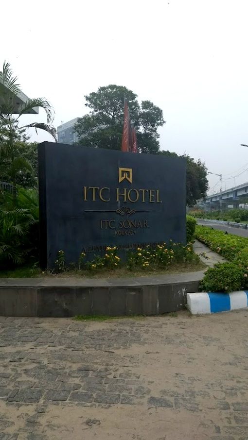 ITC Sonar
