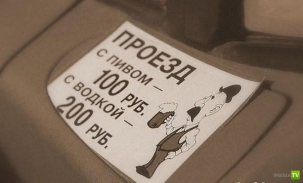 Смешные надписи в маршрутках (30 фото)