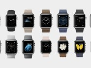 Your chance to win an Apple watch