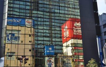 Japan, Handel, Cecilia Malmström EU, Handelsabkommen, Politik, Außenhandel, Mexiko, Berlin