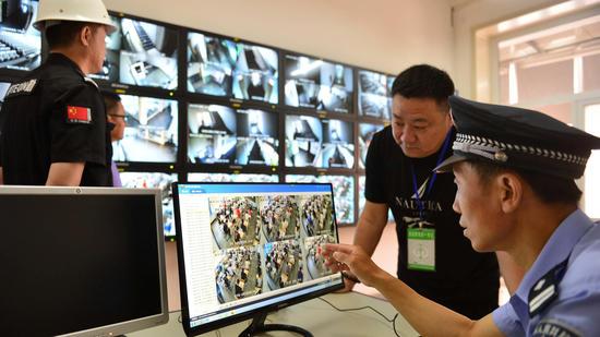 China,Gesichtserkennung,Netzwelt