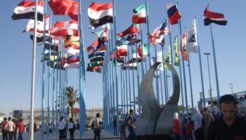 Internationale-Messe,Damaskus-Fahnenhof