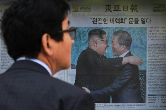 Gipfeltreffen,Nordkorea,Südkorea,Ausland,Politik,Präsident, Moon Jae In,Kim Jong Un