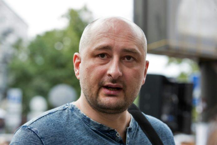 in Kiew ermordeter Journalist,Arkadi Babtschenko, News,Nachrichten,Medien,Kiew