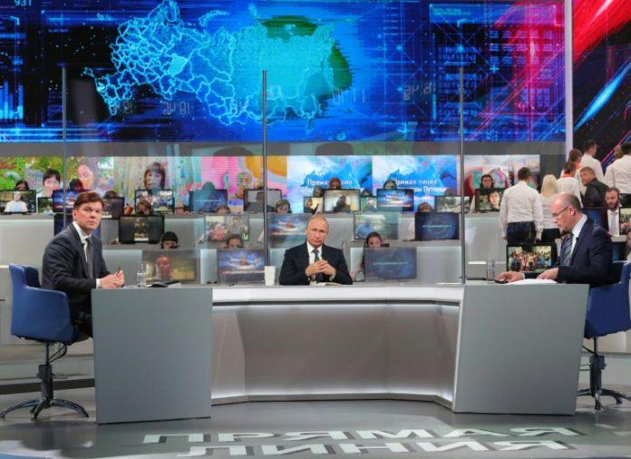 Wladimir Putin,Bild seines Landes,Präsident,Strafzölle, Stahl, Aluminium,,Donald Trump, Fußball-WM,Mogul Harvey Weinstein