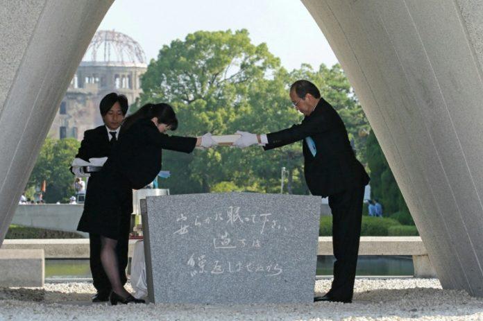 Japan erinnert ,Japan,Hiroshima,Atombomben,Nachrichten,Erinnerung