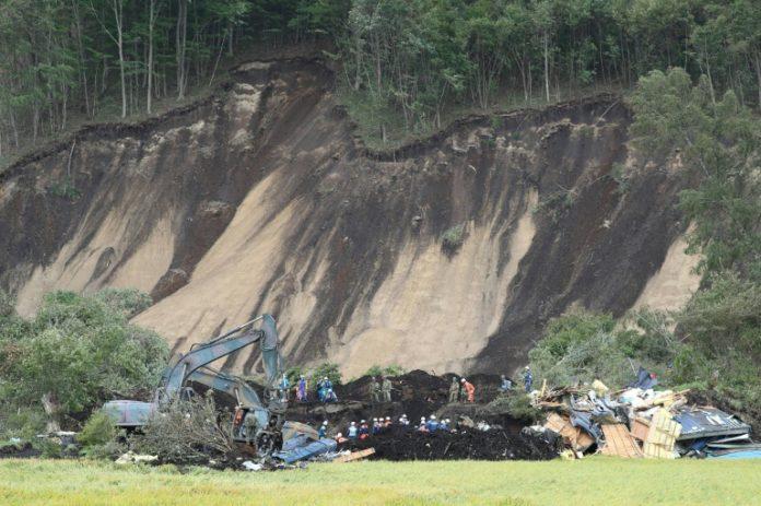 Erdbeben in Japan,Erdbeben, Japan, Nachrichten, Ausland