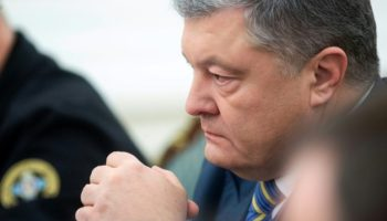 Moskau,Ukraine,Krim,UN-Sicherheitsrat,New York,EU,Nato,Russland,Ausland,Außenpolitik,Nachrichten,News,Presse,Aktuelles