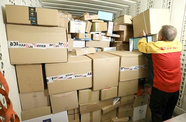 Paketbranche,Presse,News,Nachrichten